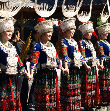 the miao people